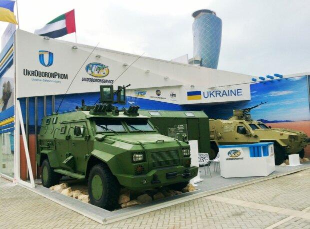укроборонпром вооружение оружие
