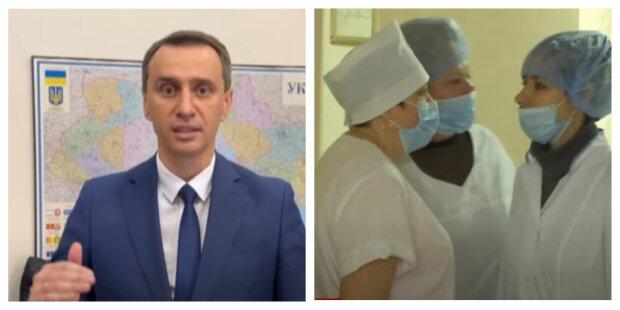 """Перевод Украины на """"желтый"""" уровень: Ляшко сделал важное заявление"""