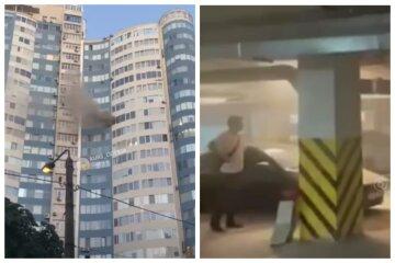 Пожежі розгорілися в Аркадії, загасити виявилося не просто: відео НП