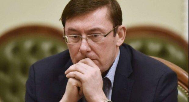 Юрий Луценко,