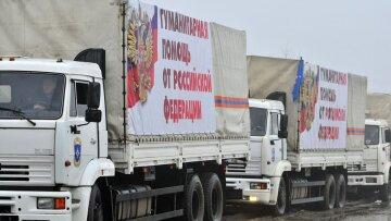 гумконвой, Россия