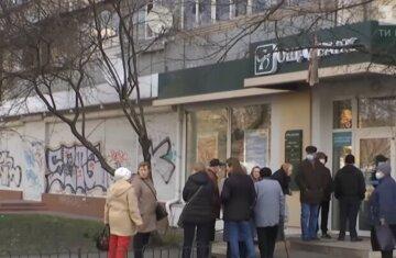 ощадбанк пенсія комуналка