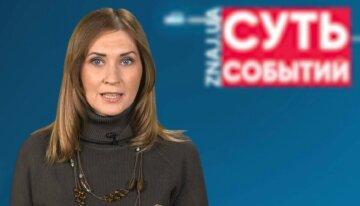 Журналістка Любов Завальнюк прокоментувала відставку спікера Разумкова