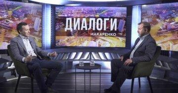 Єноти, бобри і бездонні бочки: Іванков розповів, які банки є в Україні