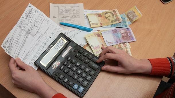 Украинцам приготовили большие коммунальные перемены: за что придется заплатить