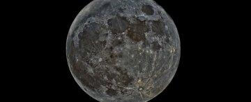 луна черная луна