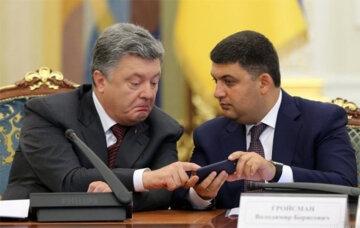 порошенко гройсман