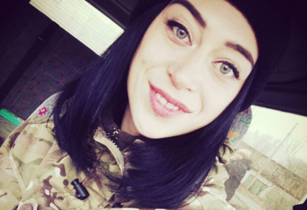 """Меня звали в СБУ, но я хотела на фронт"": хрупкая красавица прошла сквозь ад Донбасса"