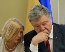 ирина геращенко и петр порошенко