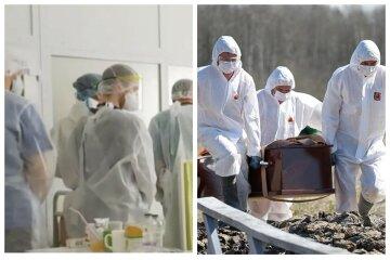 Майже півсотні жертв за добу: ситуація з Covid-19 різко погіршилася на Одещині