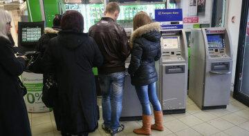 украина банк банкомат Приват Приватбанк