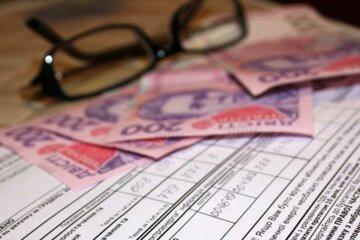 субсидии, платежка, тарифы, коммуналка