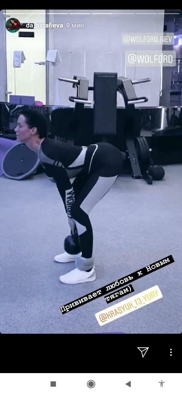 """Астафьева устроила на полу тренировку для идеальных форм: """"Вот так надо орех качать!"""""""