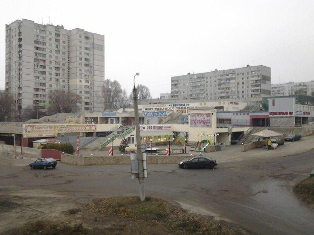 Харьков, Салтовка
