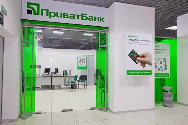 Експерт пояснив, чому Приват24 не належить банку