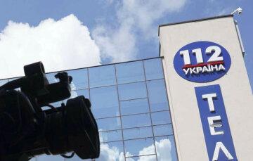 112 телеканал