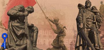 Польша по Красной армии найдет агентов Кремля (фото)