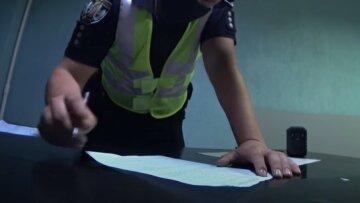 поліція розшук