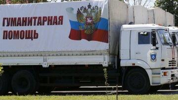 Россия перебрасывает в Украину опасный груз в обложке «гумконвоя»