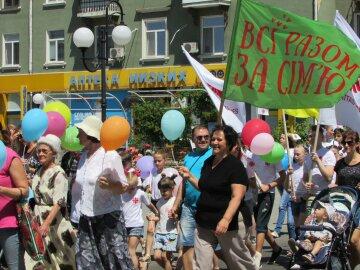 парад семей