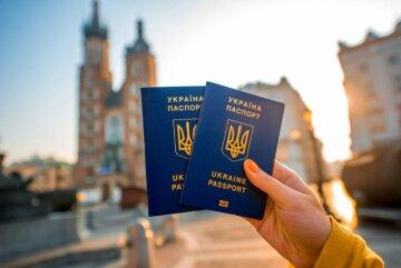 ЕС, безвиз, паспорт