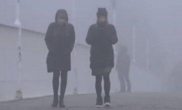 Антициклон «Лиоба» накроет Украину:  дата, когда погода резко изменится