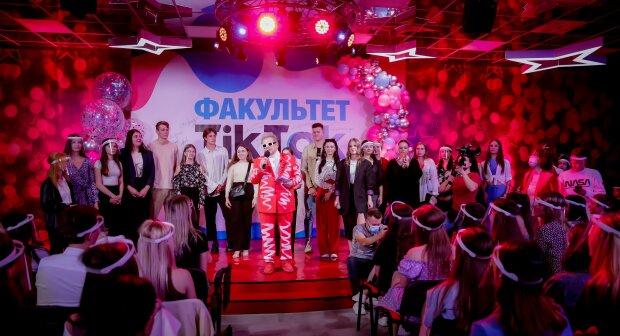 Михаил Поплавский открыл факультет ТikТоk