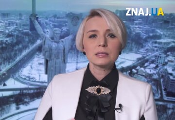 Индексация пенсий коснется 6,9 миллиона украинских пенсионеров, - Котенкова