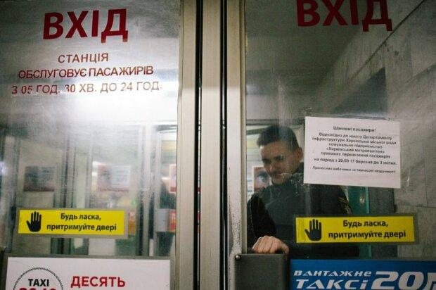 метро, Харьков, карантин