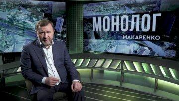 Митна служба у стані руйнації, - Макаренко