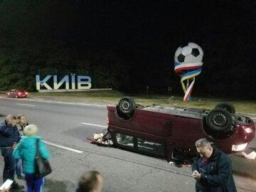 Пьяный водитель протаранил автобус: ДТП под Киевом (фото)