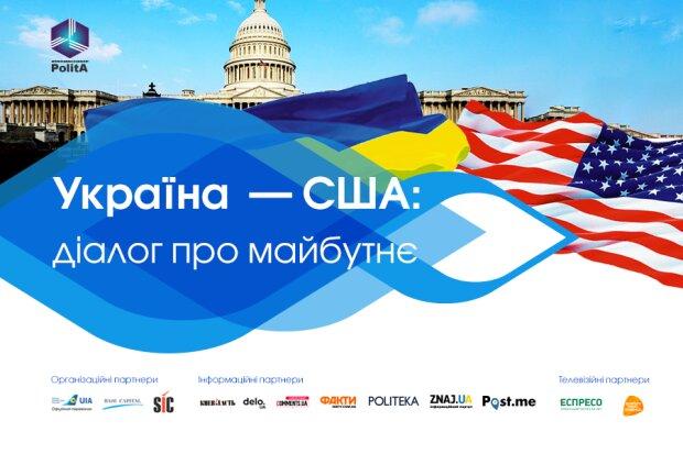 """Институт демократии и развития """"Polita"""" отстаивает экономические интересы Украины в США"""