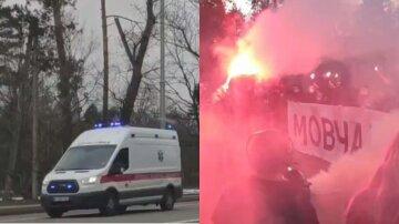 Бунт под резиденцией Зеленского, в Конча-Заспу срочно стянули Нацгвардию и полицию: кадры происходящего