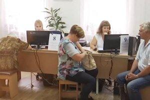 пенсии зарплаты выплаты коммуналка субсидии