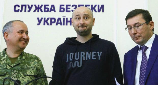 Дело Бабченко: бенефициары и лузеры