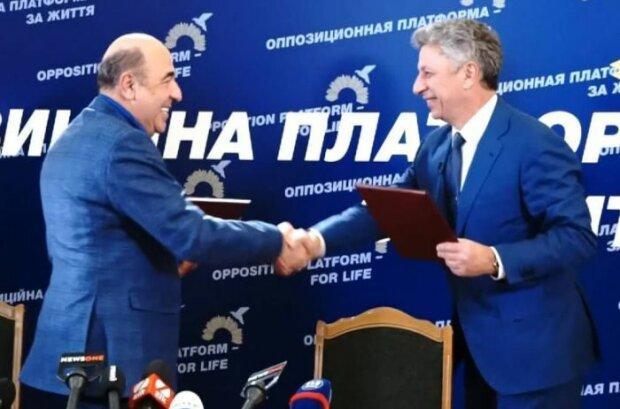 Рабинович и Бойко
