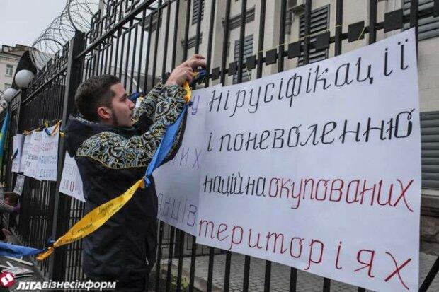"""Крымская """"прокуратура"""" вызвала на допрос блогера по делу """"26 февраля"""""""