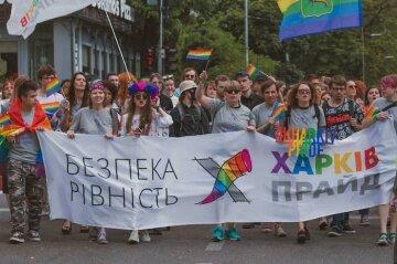 """""""Мирно не закінчиться"""": у Харкові пригрозили учасникам маршу рівності, деталі"""