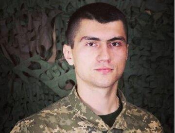"""""""Все життя було попереду"""": молодий офіцер ЗСУ пожертвував собою за Україну, що відомо про Героя"""