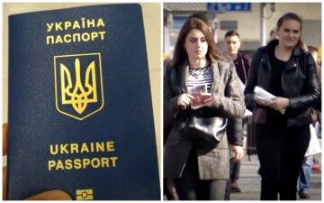 Закордонні паспорти українців піддадуть перевірці: коли і навіщо це потрібно