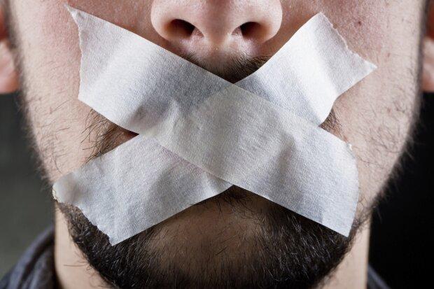 свобода слова,