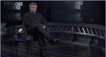 Я думаю, что у ATR все в конечном итоге будет хорошо, он будет просто нормально вещать и развивать свою информационную политику, - Романенко
