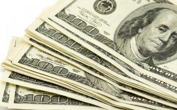 доллары, курс доллара на сегодня