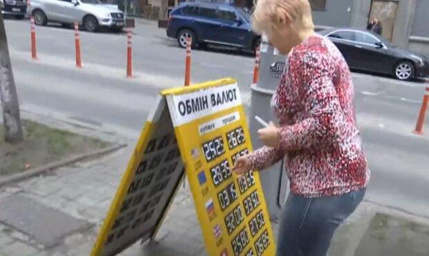курс валют, курс гривні, обмін валют