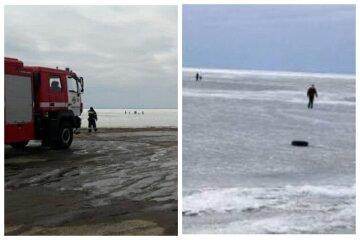 Опасная прогулка детей подняла по тревоге спасателей на Одесчине: кадры происходящего