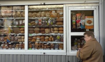 """Стрибок тарифів на комуналку підвищить ціни на хліб, скільки доведеться платити: """"У січні очікується зростання до..."""""""
