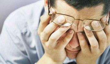 глаза болят, компьютер, телефон, усталось грусть болит