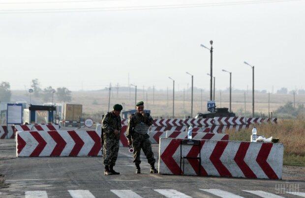 блокада Крыма Чаплынка пограничники