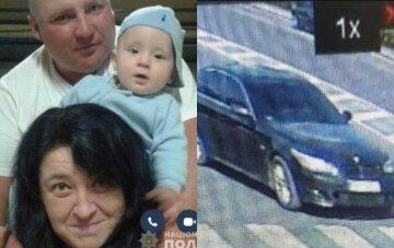 Подружжя з маленькою дитиною загадково зникло під Вінницею: у поліції просять про допомогу