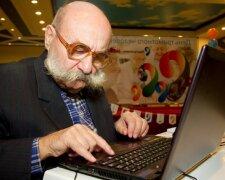 субсидия, пенсионер, компьютер